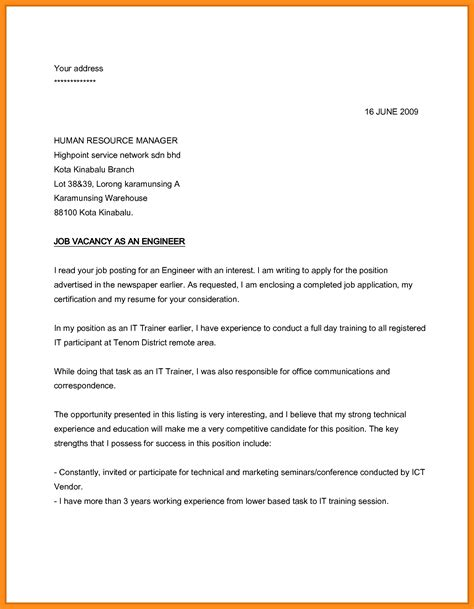 how to write application letter for vacancy sle application letter for vacancy c45ualwork999 org