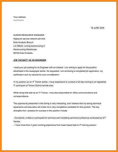 job application letter format kenya sle application letter for job vacancy c45ualwork999 org
