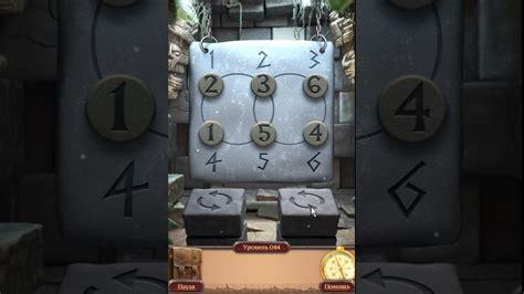 100 doors 2 levels 41 50 youtube 100 doors challenge 2 level 4142 43 44 45 46 47 48 49 50