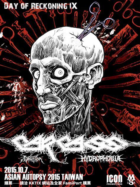 metallica asia tour 2019 agenda concerts metal carcass asian autospy 07 10