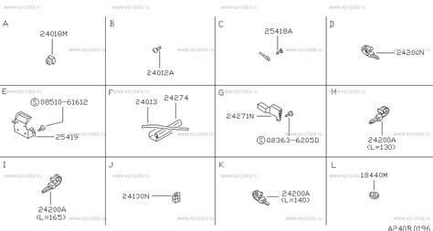 nissan e24 wiring diagram wiring diagram schemes