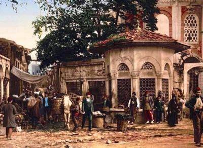 möblierte wohnung istanbul osmanli devleti1299 osmanli devleti osmanli
