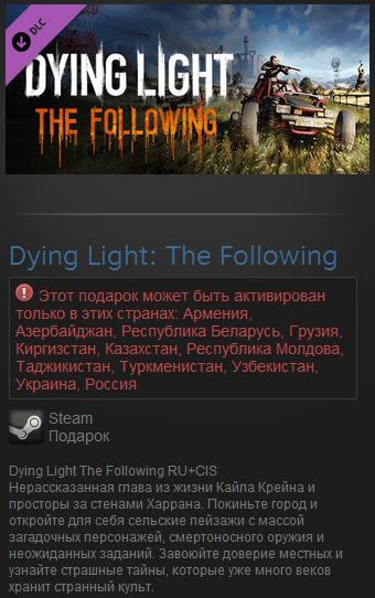 Dying Light The Following All Dlc buy dying light the following dlc steam gift ru cis and