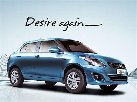 Maruti Suzuki Dzire Features Maruti Suzuki Dzire Ldix Limited Edition Price