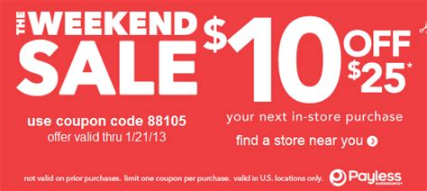 shoes coupon payless shoes 10 25 coupon valid for this weekend only