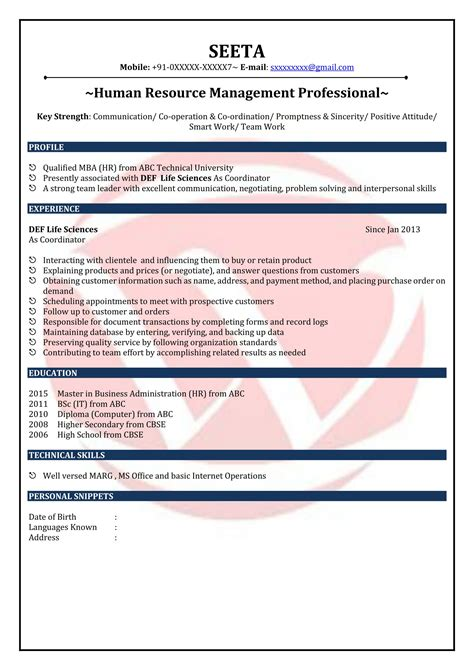 resume format for staff freshers hr fresher sle resumes resume format templates