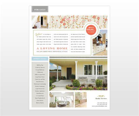 real estate flyer design template hot girls wallpaper