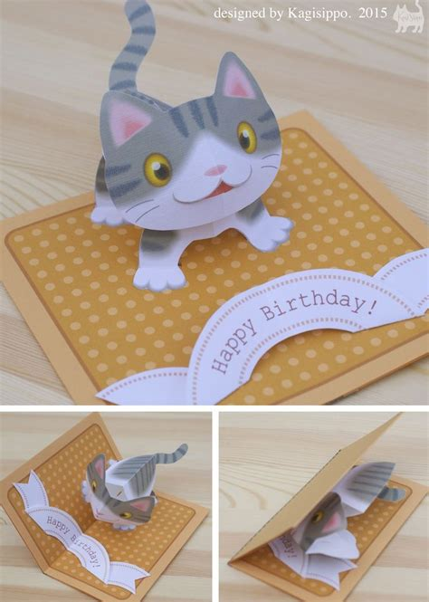cat card template best 25 pop up card templates ideas on pop up