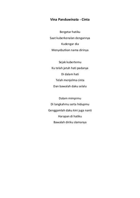 lirik lagu indonesia terbaru 2014 gameonlineflash com lirik lagu terbaru