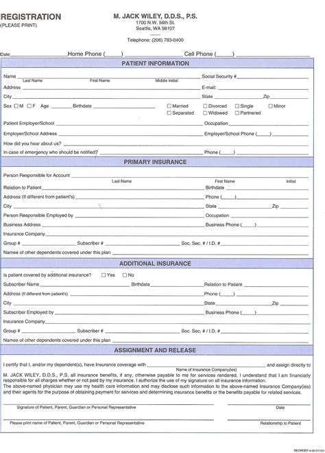new patient registration form template best photos of patient registration form template sle