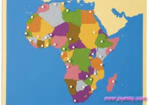 Africa Map Puzzle by Pics Photos Africa Puzzle