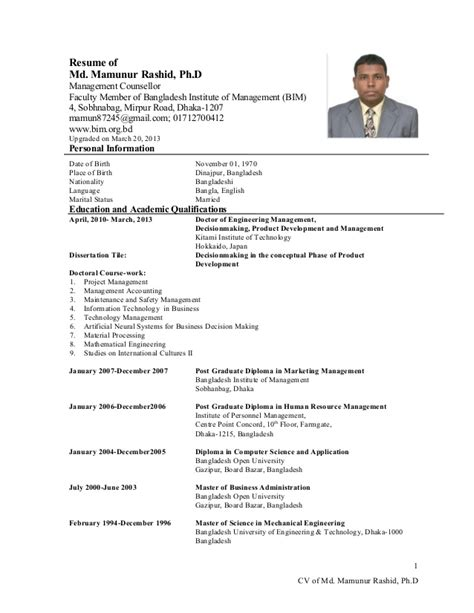 Best Resume Model For Job by A Cv Of Dr Engr Md Mamunur Rashid