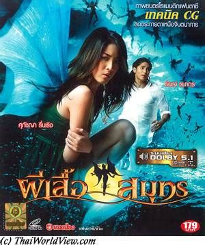 film thailand mermaid thai folklore movies