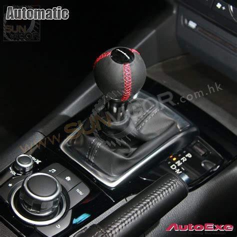 Autoexe Shift Knob by Autoexe Leather Spherical Shift Knob With Stitching