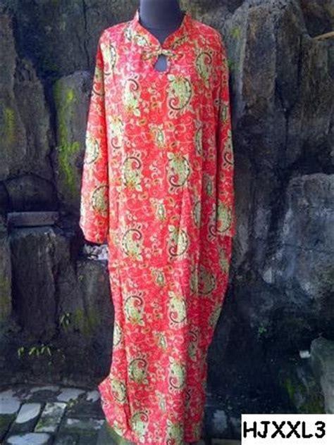 Baru Gamis Pakaian Muslim Wanita Rko 021 Termurah baju murah kata kata sms