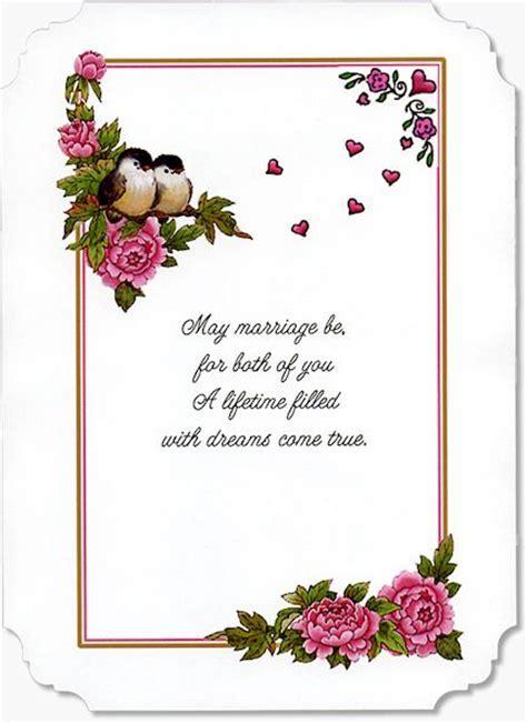 Wedding Verse   WEDV003   Wedding/Anniversary wishes