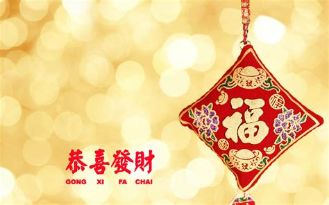 chinese new year wallpaper new year 2016 wallpapers best wallpapers