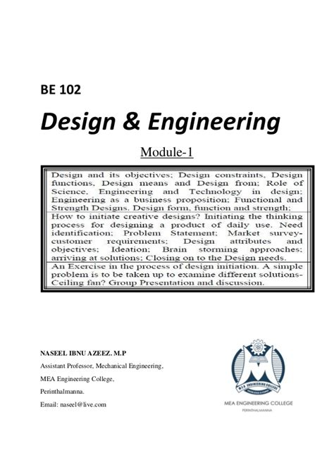 design for manufacturing notes pdf design and engineering module 1 notes