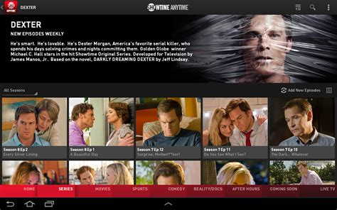 Showtime Gift Card - showtime anytime android apps on google play