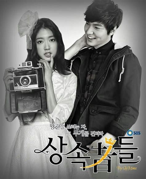 throbactor lee min ho and actress park shin hye are starred in a new 73 best images about actors actresses on pinterest