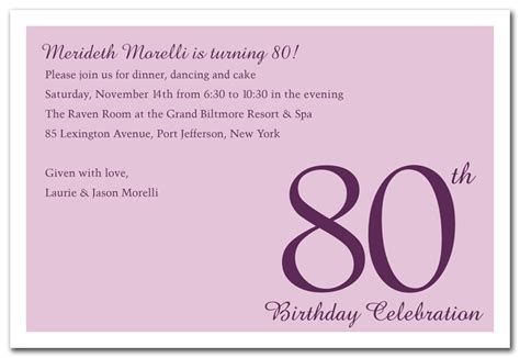80th birthday invitation template 80 year birthday invitations dolanpedia invitations