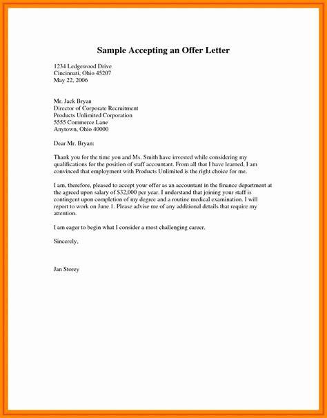 offer up letter offer letter follow up email sle lovely fer