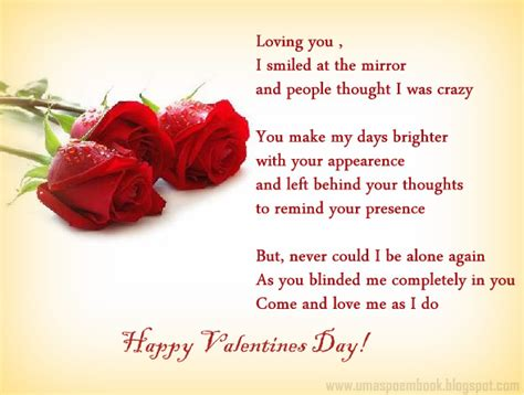 happy valentines day to my husband poems valentines day poems and beautiful lines