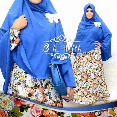 Sale 3 Pcs Centong Nasi Putih Motif Bunga Melamin baju gamis syari motif bunga umbrella busana muslim modern