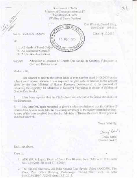 Acceptance Letter Kvs Admission Of Children Of Gramin Dak Sevaks In Kendriya Vidyalayas In Civil And Defence Areas