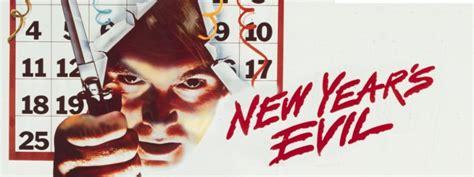 new year s evil home entertainment review new years evil dork shelf