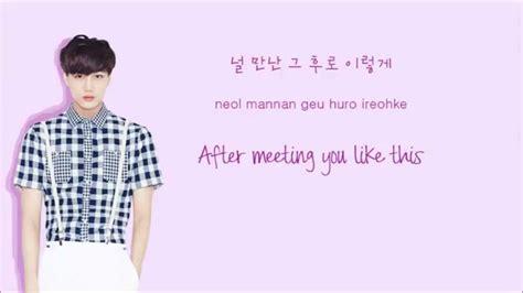 my lyrics hangul exo k color coded hangul rom eng