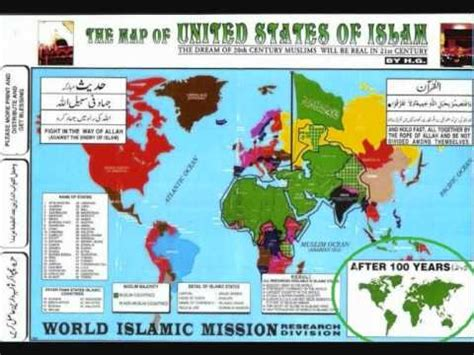 united states of islam map the map of united states of islam