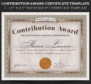 Prize Certificate Template by Free And Premium Certificate Template 56pixels