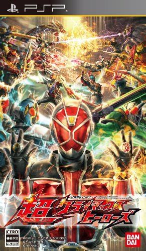 Ps4 Kamen Rider Climax Fighters With Mousepad Region 3 Asia ultra rider climax heroes inclusion benefits original card bundled japan import