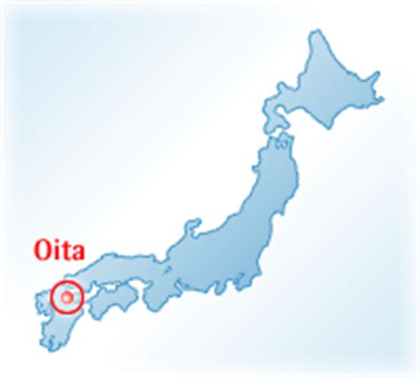 Apu Mba Japan by Study In Japan Ir Business Paradigm