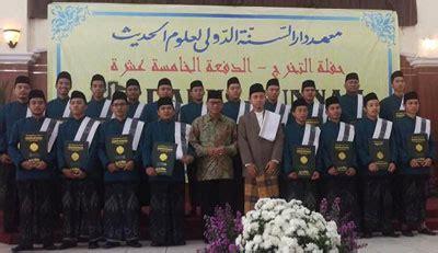 Keutuhan Islam Yang Terkoyak pemangku ilmu hadits penjaga sunnah nabi masjidraya