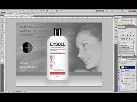 label design photoshop tutorial photoshop tutorial shoo bottle photoshop template