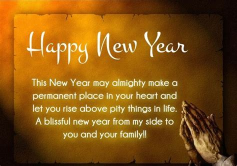 happy new year 2018 quotes christian new year greetings