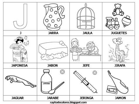 Imagenes Que Empiecen Con La Letra Co | palabras con j french class pinterest abecedario