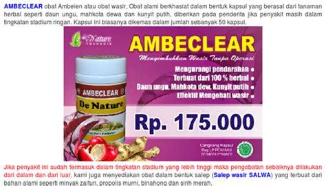 Obat Herbal Cur Z obat wasir herbal