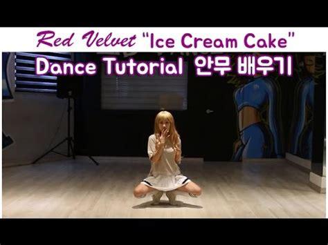 tutorial dance red velvet engsub 레드벨벳 아이스크림 케이크 안무 배우기 red velvet quot ice cream cake