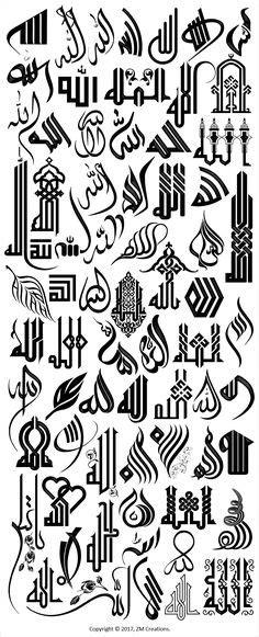 Épinglé par lili machado sur ramadan | Pinterest