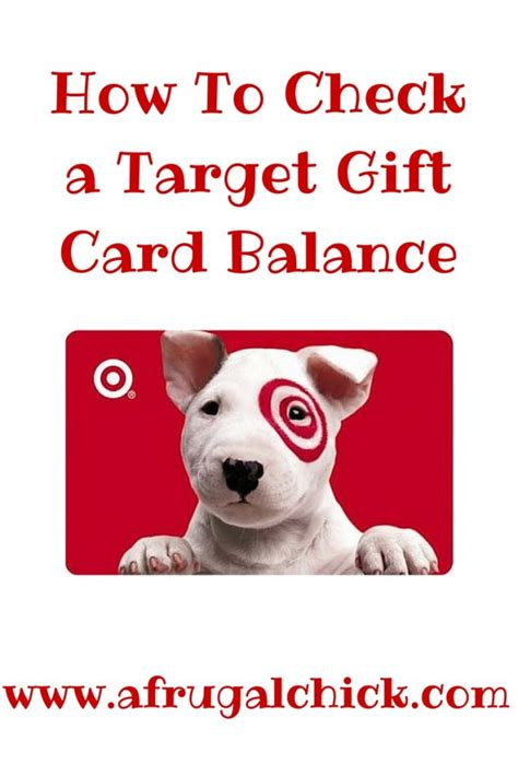 How To Check Gift Card Balance Target - check target gift card balance