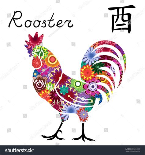 new year element sign zodiac sign rooster fixed element stock