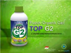 Pupuk Top G2 Pupuk Organik Pupuk Hwi top g2 pupuk organik cair hwi hwi member recruitment