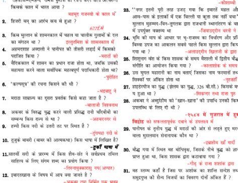 tutorialspoint general knowledge pdf general knowledge gk hindi pdf for ssc cgl tier 1