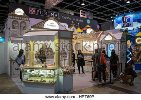 purina show 2017 customers buying pet food at expo booths at hong kong pet show 2017 stock photo