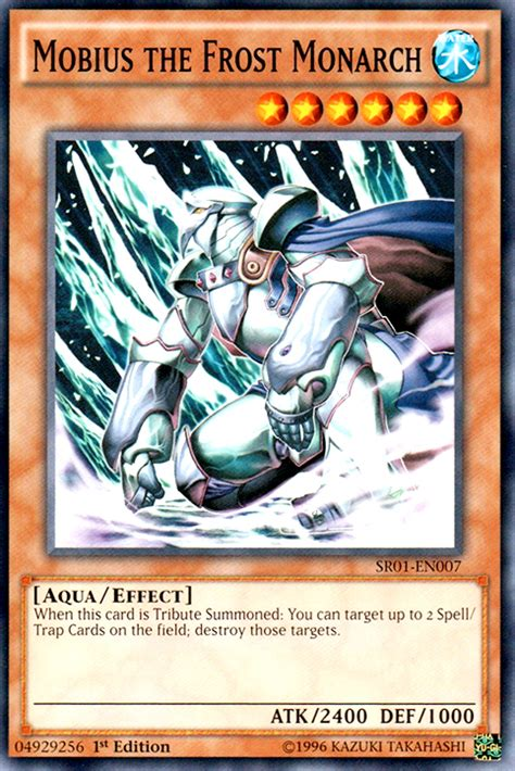 Mobius Anniversary Cards 2018 mobius the monarch yu gi oh fandom powered by wikia