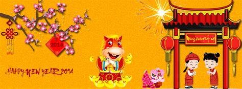 vietnamise new year happy new year 2014 zootemplate