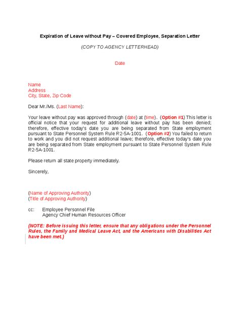 expiration of lwop cov employee separation letter